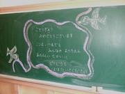DSCF2241.JPG