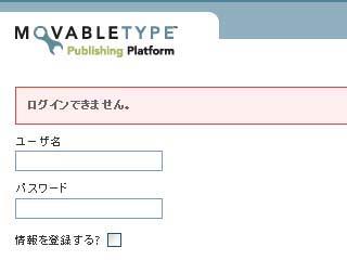 Invalid_login.jpg