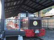 DSCF4101.JPG