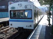 DSCF4689.JPG