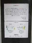 DSCF5521.JPG