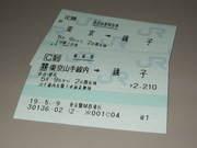 DSCF5786.JPG