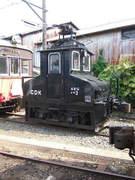 DSCF5845.JPG