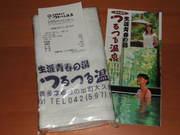 DSCF6279.JPG