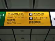 DSCF6951.JPG