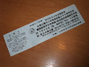 DSCF1591.JPG