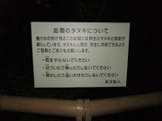 DSCF0385.JPG