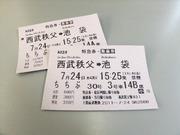 DSCF1762.JPG